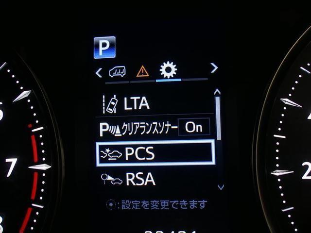 2.5Z Gエディション サンルーフ フルセグ メモリーナビ 後席モニター バックカメラ 衝突被害軽減システム ETC 両側電動スライド LEDヘッドランプ 3列シート ワンオーナー DVD再生 乗車定員7人 安全装備 CD(10枚目)