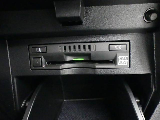 2.5Z Gエディション サンルーフ フルセグ メモリーナビ 後席モニター バックカメラ 衝突被害軽減システム ETC 両側電動スライド LEDヘッドランプ 3列シート ワンオーナー DVD再生 乗車定員7人 安全装備 CD(11枚目)
