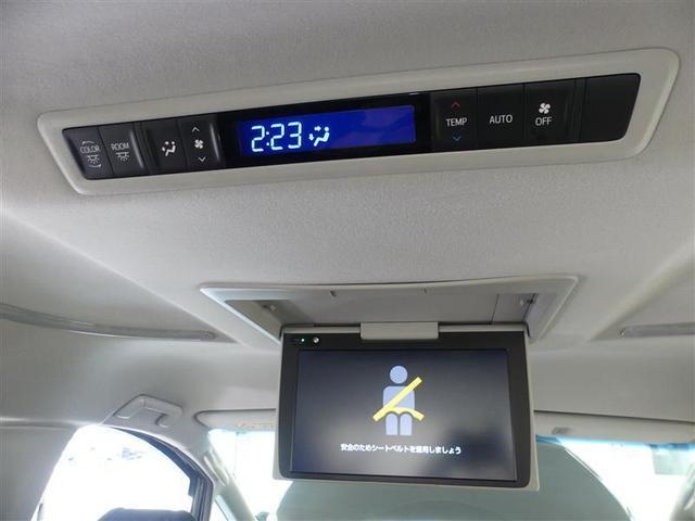 2.5Z Aエディション フルセグ メモリーナビ 後席モニター バックカメラ ドラレコ 衝突被害軽減システム ETC 両側電動スライド(11枚目)