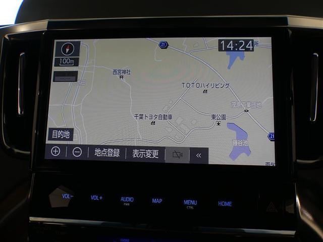 2.5Z Aエディション フルセグ メモリーナビ 後席モニター バックカメラ ドラレコ 衝突被害軽減システム ETC 両側電動スライド(13枚目)