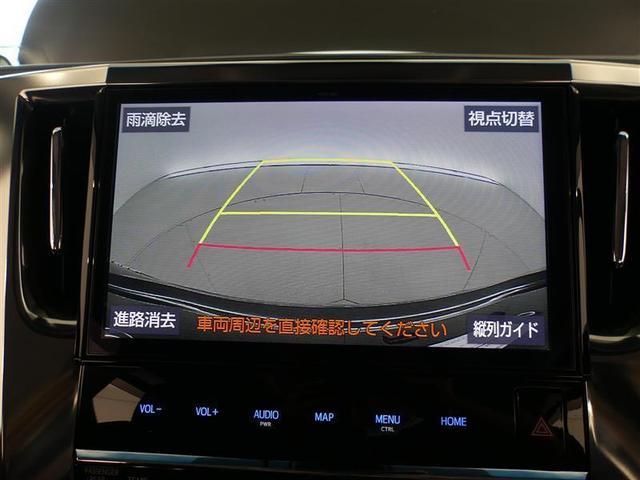 2.5Z Aエディション フルセグ メモリーナビ 後席モニター バックカメラ ドラレコ 衝突被害軽減システム ETC 両側電動スライド(14枚目)