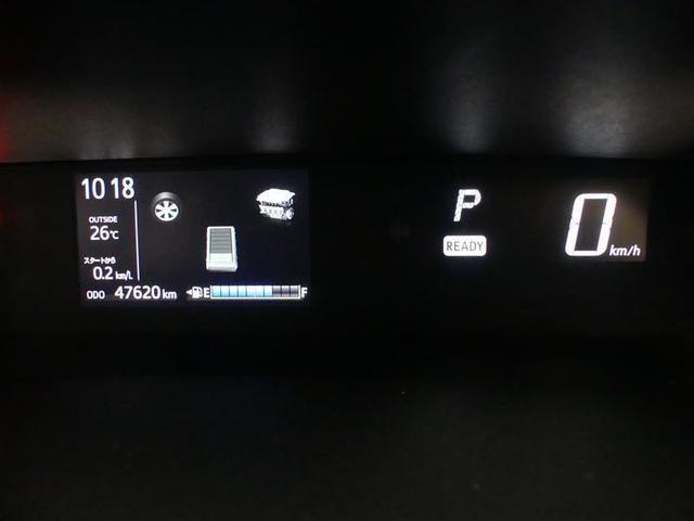 Sスタイルブラック ワンセグ メモリーナビ バックカメラ 衝突被害軽減システム ETC LEDヘッドランプ(10枚目)