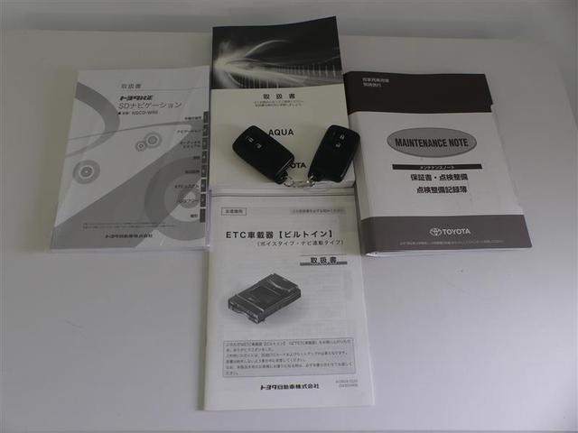 Sスタイルブラック ワンセグ メモリーナビ バックカメラ 衝突被害軽減システム ETC LEDヘッドランプ(23枚目)