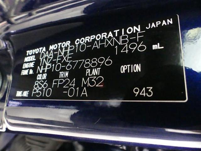 Sスタイルブラック ワンセグ メモリーナビ バックカメラ 衝突被害軽減システム ETC LEDヘッドランプ(24枚目)