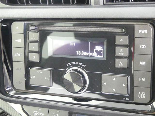 X-アーバン ETC(13枚目)