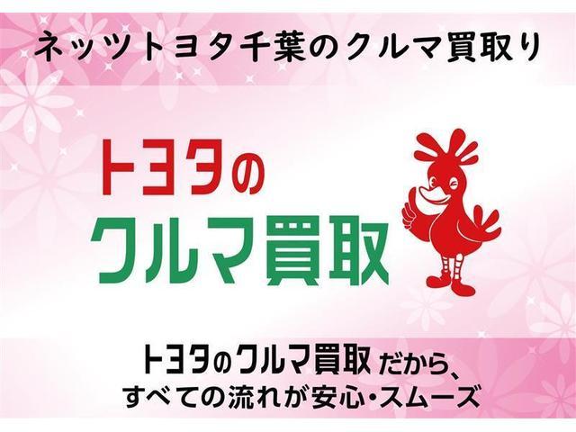 X-アーバン ETC(33枚目)