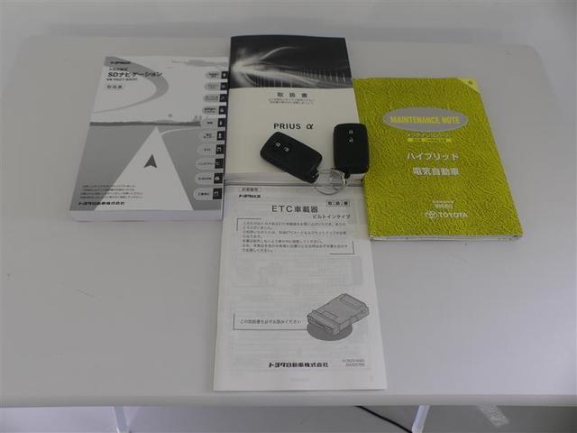 Sツーリングセレクション メモリーナビ/フルセグ/バックカメラ/ETC/LEDヘッドライト/スマートキー/ワンオーナー/タバコ臭あり(17枚目)