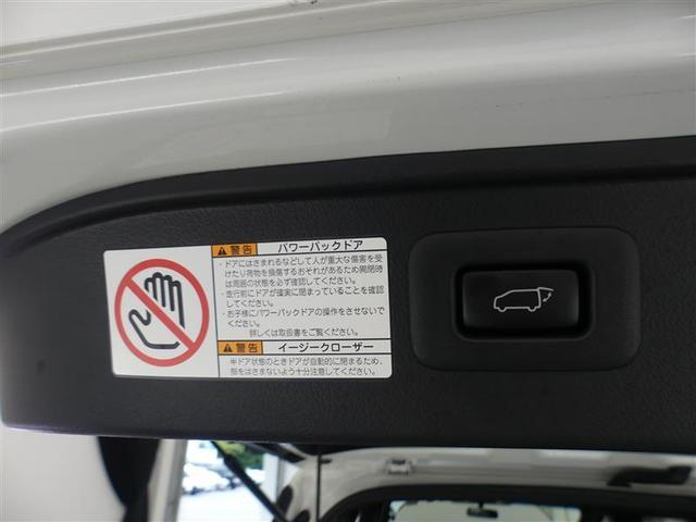 2.5Z Aエディション ゴールデンアイズ フルセグ メモリーナビ バックカメラ ETC 両側電動スライド LEDヘッドランプ 3列シート ワンオーナー DVD再生 記録簿 乗車定員7人 安全装備 オートクルーズコントロール ナビ&TV CD(11枚目)