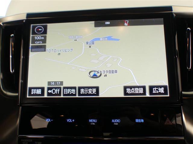 2.5Z Aエディション ゴールデンアイズ フルセグ メモリーナビ バックカメラ ETC 両側電動スライド LEDヘッドランプ 3列シート ワンオーナー DVD再生 記録簿 乗車定員7人 安全装備 オートクルーズコントロール ナビ&TV CD(13枚目)