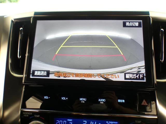 2.5Z Aエディション ゴールデンアイズ フルセグ メモリーナビ バックカメラ ETC 両側電動スライド LEDヘッドランプ 3列シート ワンオーナー DVD再生 記録簿 乗車定員7人 安全装備 オートクルーズコントロール ナビ&TV CD(14枚目)