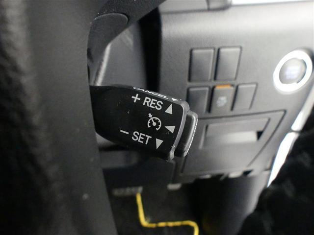 2.5Z Aエディション ゴールデンアイズ フルセグ メモリーナビ バックカメラ ETC 両側電動スライド LEDヘッドランプ 3列シート ワンオーナー DVD再生 記録簿 乗車定員7人 安全装備 オートクルーズコントロール ナビ&TV CD(16枚目)