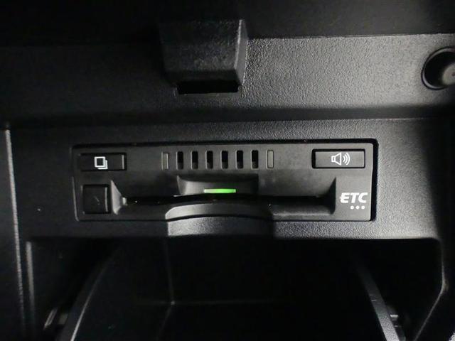 2.5Z Aエディション ゴールデンアイズ フルセグ メモリーナビ バックカメラ ETC 両側電動スライド LEDヘッドランプ 3列シート ワンオーナー DVD再生 記録簿 乗車定員7人 安全装備 オートクルーズコントロール ナビ&TV CD(17枚目)