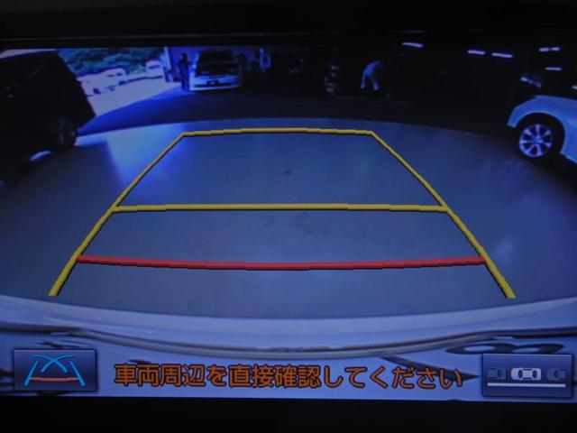 「トヨタ」「クラウンハイブリッド」「セダン」「千葉県」の中古車8