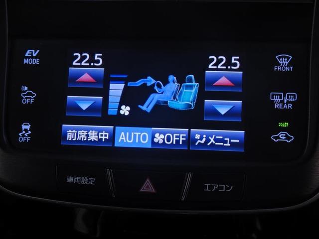 「トヨタ」「クラウンハイブリッド」「セダン」「千葉県」の中古車9
