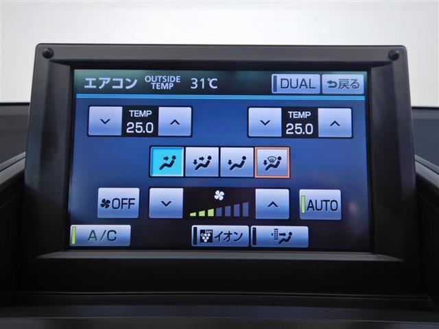 「トヨタ」「SAI」「セダン」「千葉県」の中古車11