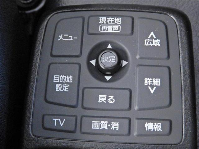 「トヨタ」「アベンシスセダン」「セダン」「千葉県」の中古車11
