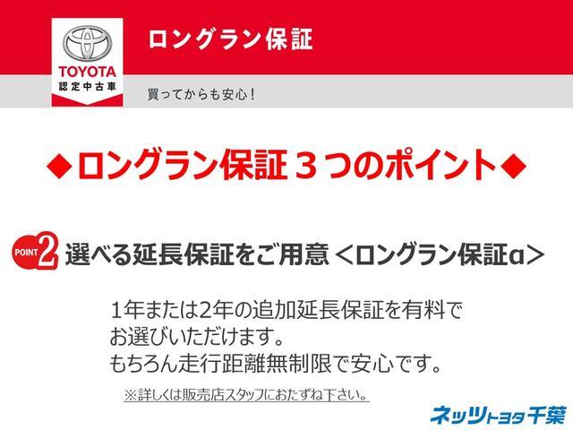 F トヨタ認定中古車 1年間走行無制限保証(20枚目)
