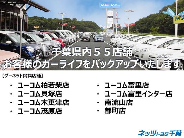 F トヨタ認定中古車 1年間走行無制限保証(48枚目)