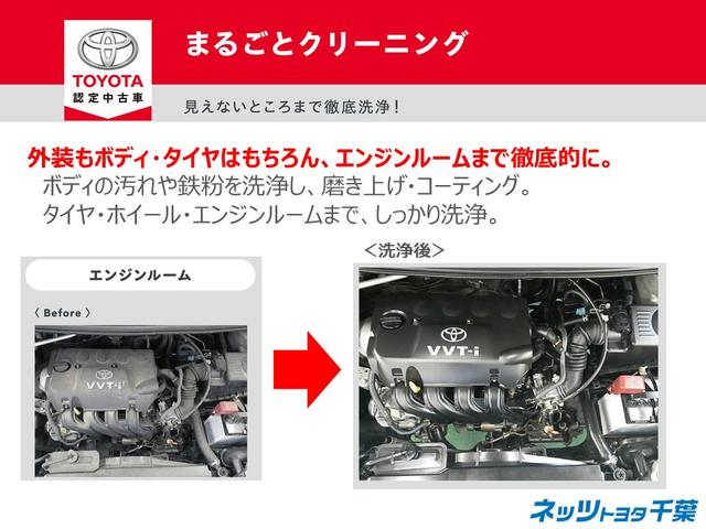 Sスタイルブラック SDナビ フルセグTV バックモニター(30枚目)