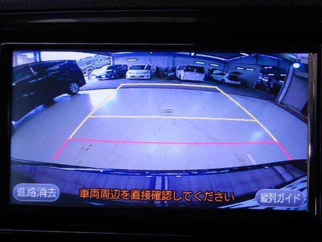 F セーフティーエディション SDナビ ワンセグTV ETC(9枚目)