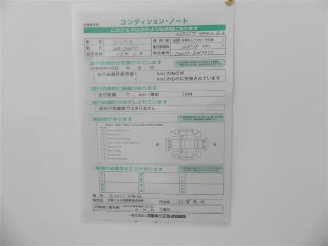 S ナビ・バックモニター(17枚目)