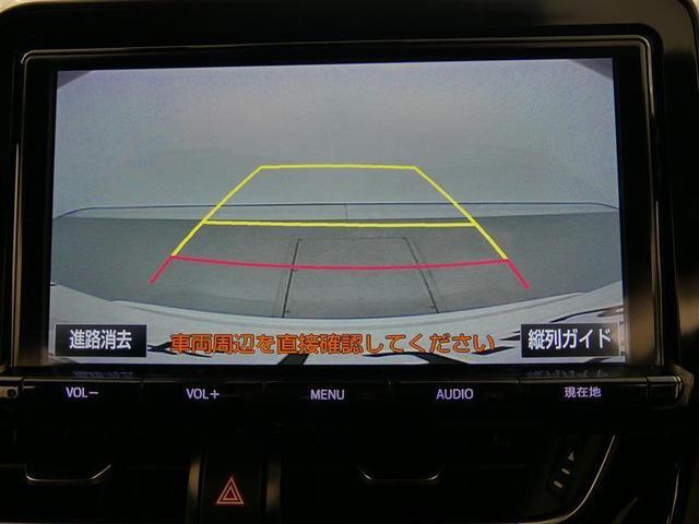 便利なカラーバックモニター付 ギヤをR(リバース)に入れると自動で画面が切り替わり、縦列駐車や車庫入れ時にドライバーをサポートします