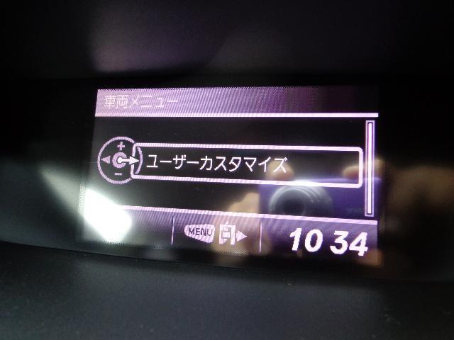 ホンダ CR-V 24G