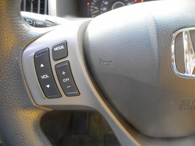 「ホンダ」「ステップワゴン」「ミニバン・ワンボックス」「千葉県」の中古車16
