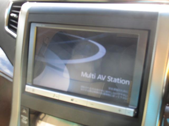 2.4V 純正8インチナビ・フルセグ・Bカメラ フリップダウンモニター モデリスタエアロ(12枚目)