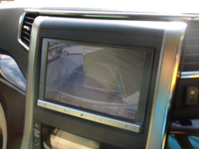 2.4V 純正8インチナビ・フルセグ・Bカメラ フリップダウンモニター モデリスタエアロ(13枚目)