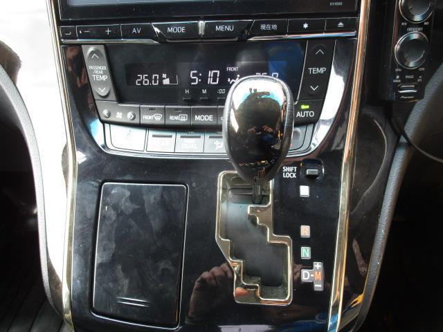 2.4Z ゴールデンアイズII アルパイン10インチナビ フルセグ Bカメラ WORK20AW TEIN車高調 シルクブレイズマフラー サンルーフ(14枚目)