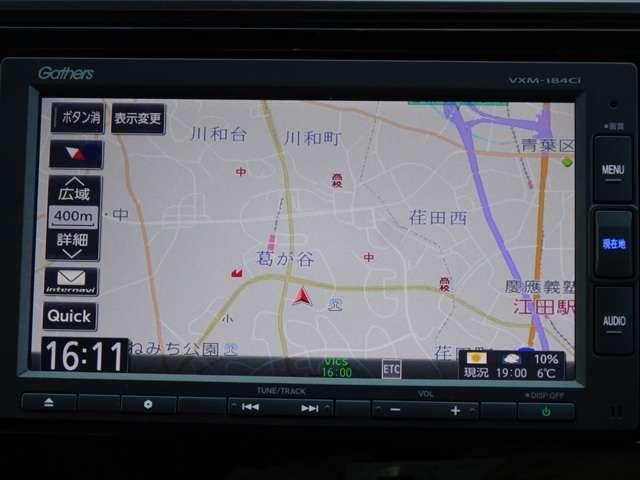 ホンダインターナビは、通信機能で収集した交通情報を活かしたルートをご案内する最先端のナビゲーションです。