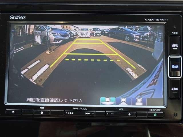 13G・L ホンダセンシング 展示車 Mインターナビ Bカメ(3枚目)