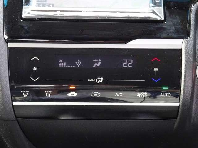 13G・L ホンダセンシング 展示車インターナビ バックカメ(13枚目)