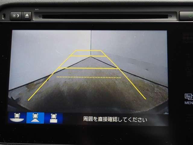 ハイブリッドX ワンオーナーフルセグメモリーナビRカメラ(10枚目)