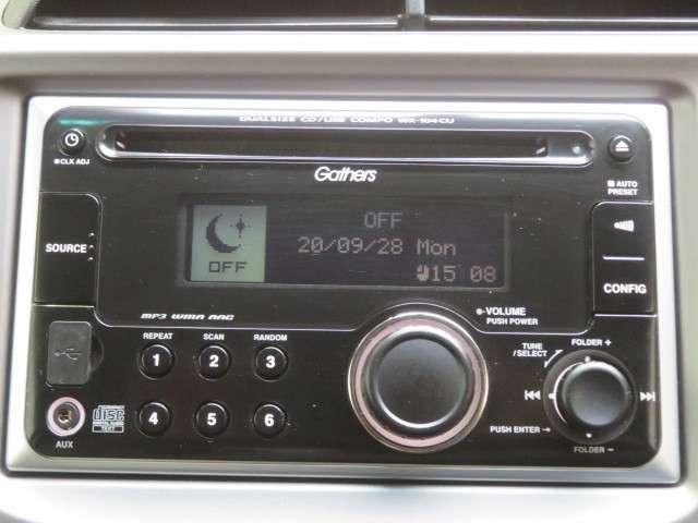 13G・スマートセレクション ワンオーナーCDプレーヤーETC タイヤ4本新品交換(11枚目)
