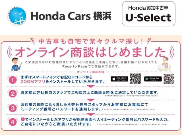 13G・スマートセレクション ワンオーナーCDプレーヤーETC タイヤ4本新品交換(20枚目)