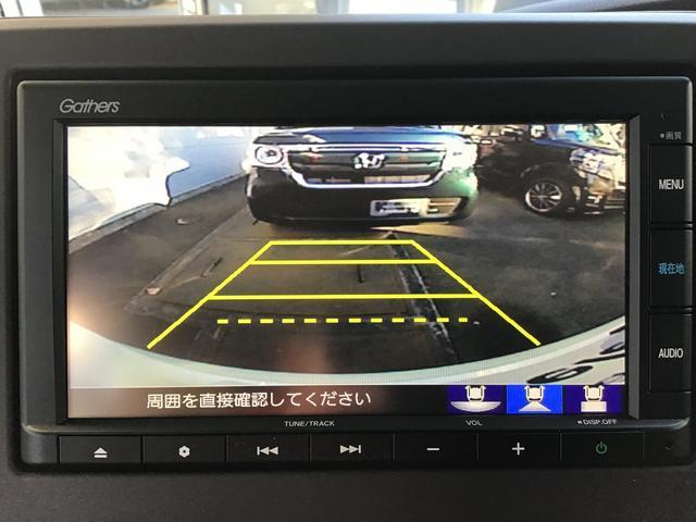 G・EXホンダセンシング ワンオーナーディスプレイオーディオ(3枚目)