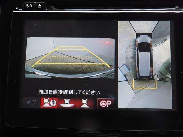 アブソルート・Xホンダセンシングアドバンスドパッケジ タイヤ4本交換 マルチカメラR席モニター(3枚目)