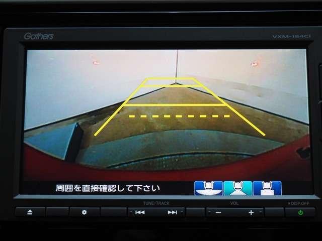 L ホンダセンシング ワンオーナードラレコメモリーナビRカメラ(4枚目)