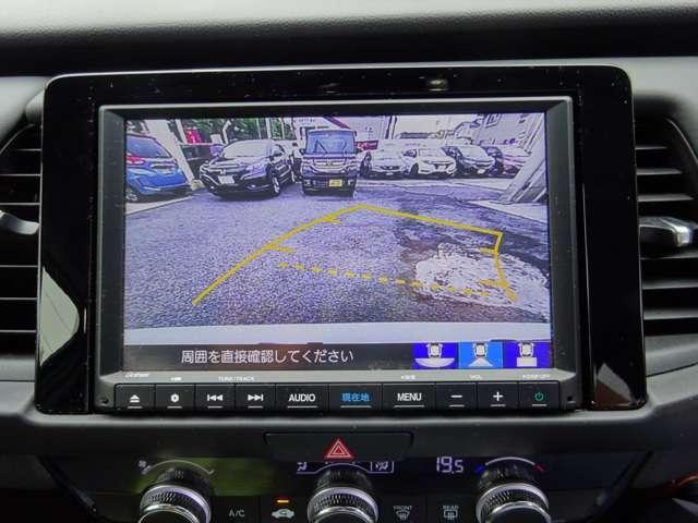 e:HEVホーム 当社デモカー ドラレコ 8インチナビ スマートキー アイドリングストップ 衝突被害軽減ブレーキ 元試乗車 LEDヘッドライト Rカメラ オートエアコン オートハイビーム キーレス 地デジ CD ETC(12枚目)