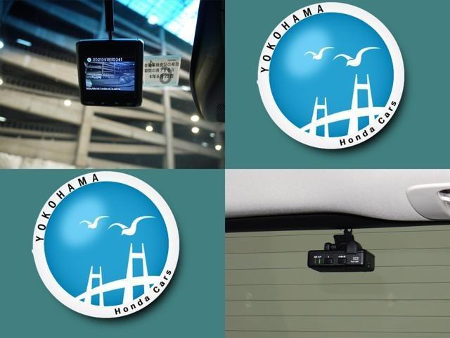 ハイブリッドアブソルート・ホンダセンシングEXパック 全周囲カメラ 前後ドラレコ 衝突軽減 リモコンエンジンスターター パワーシート 全周囲 本革  地デジ LED 1オナ ETC リアモニター Dレコ USB オットマン バックカメラ(2枚目)
