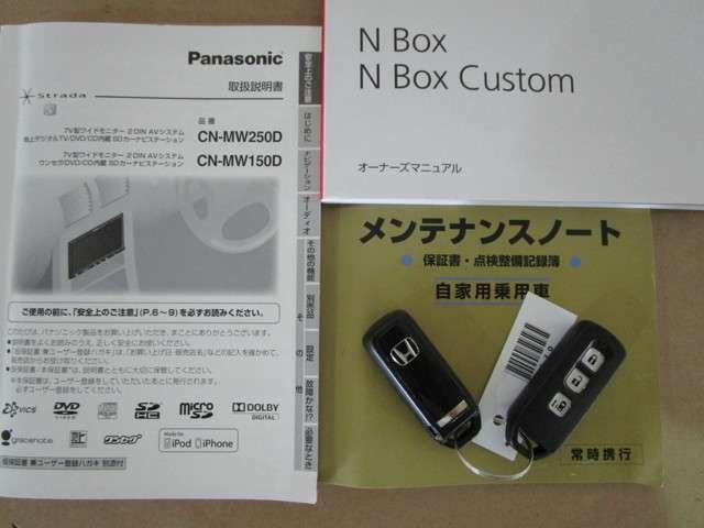 ホンダ N BOXカスタム G・Lパッケージ パナソニックメモリーナビ ワンオーナー