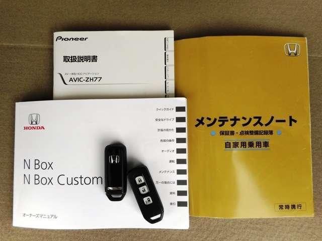 ホンダ N BOX G・Lパッケージ パイオニアHDDナビRカメラ ワンオーナー