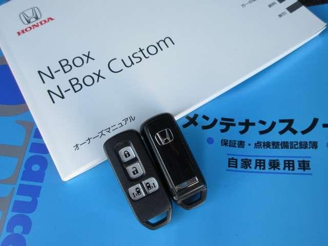 ホンダ N BOX G SSパッケージ 元当社デモカー 新品ケンウッドMナビ