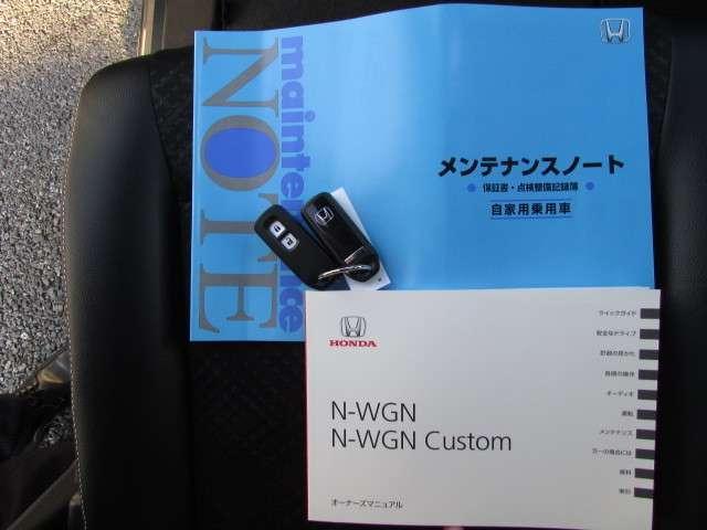 ホンダ N-WGNカスタム G SSパッケージ .