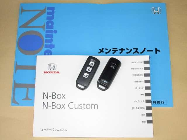 ホンダ N BOXカスタム G SSパッケージ 新品メモリーナビRカメラ 元当社デモカー