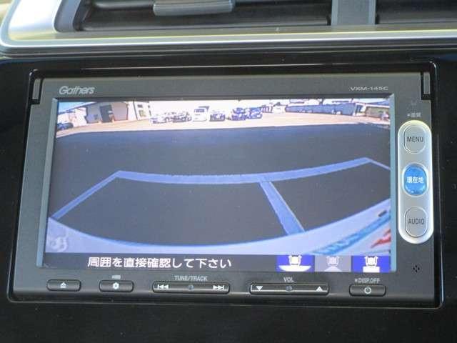 ホンダ フィット 13G・Fパッケージ 純正メモリーナビRカメラ ETC