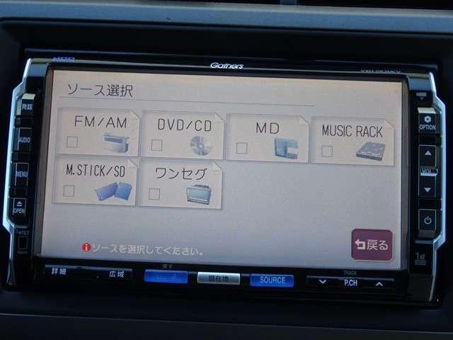 ナビゲーションは純正HDDナビVXH-082MCVが装着されております。AM/FM/CD/MD/DVD再生/音楽録音再生/ワンセグTVがご利用いただけます。