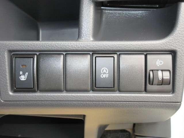 赤信号で停止中など、エンジンを自動的にストップ。発進はブレーキぺダルから足をはなすとエンジンが始動します。燃料消費と排出ガスを抑えます。(条件によってはエンジンを停止させない場合があります。)